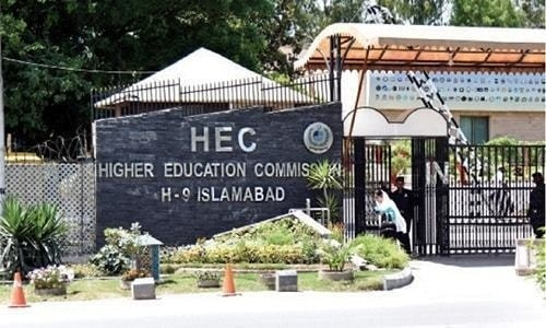 Degrees being verified through fake HEC stamps, signatures